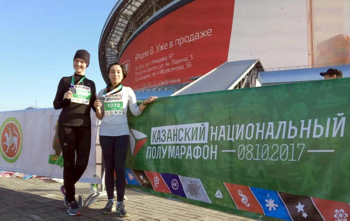 Kazan National Half-Marathon 2017 | Repharm