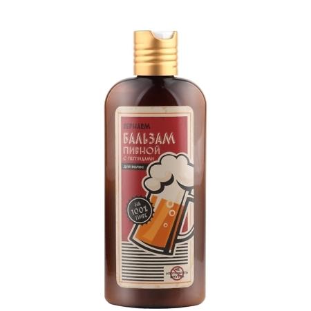 Repharm Beer Peptide Hair Balsam