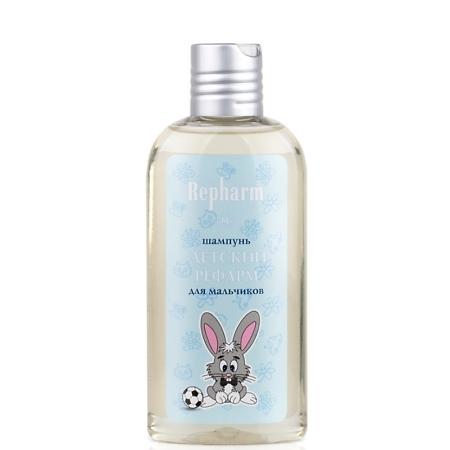 Repharm Baby Shampoo for Boys