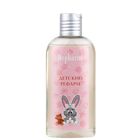 Repharm Baby Shampoo for Girls