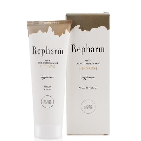 Repharm Extra Nourishing Night Face Cream