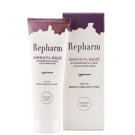Repharm Grape Soft Skin Evening Souffle Cream