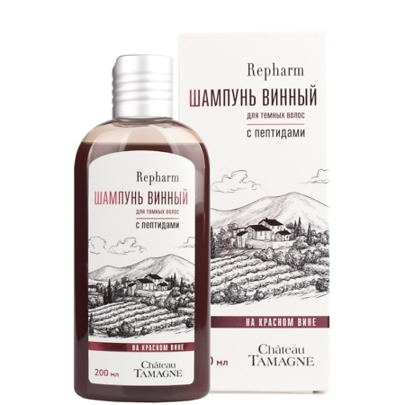 Repharm Red Wine Peptide Shampoo For Brown Hair