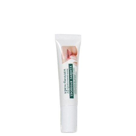 Repharm Triple Protection Cream-Balsam for Acne Prone Skin