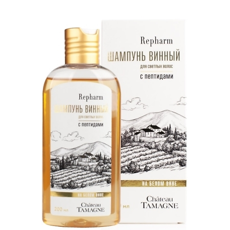 Repharm White Wine Peptide Shampoo For Blonde Hair