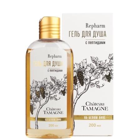 Repharm White Wine Peptide Shower Gel
